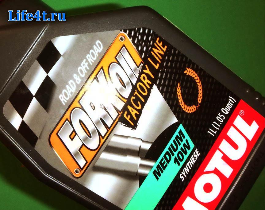 вилочное масло motul oil fork 10w