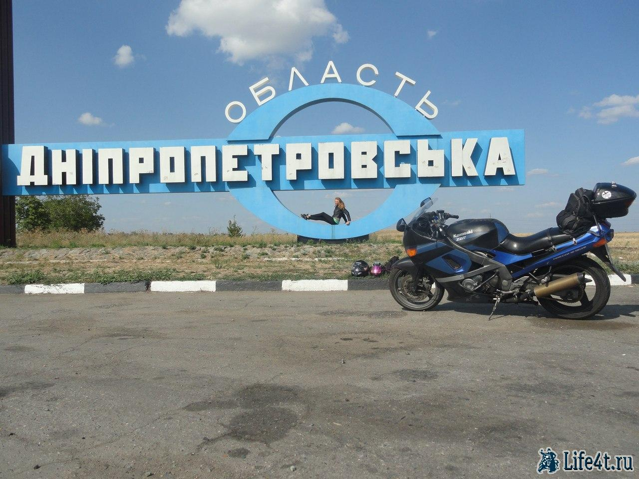 Россия - Украина - Крым 2013