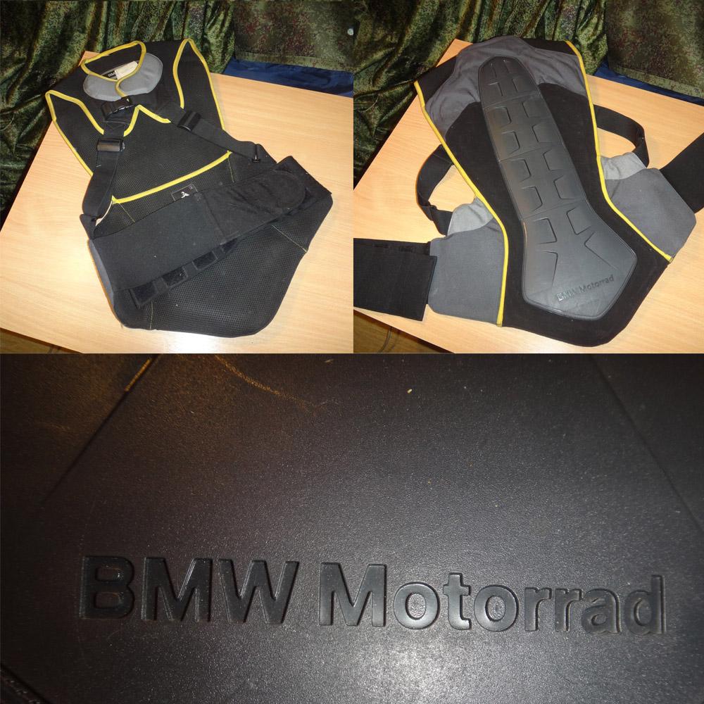 Мото Защита спины BMW